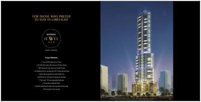 Ruparel Jewel Brochure 6