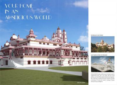 Gagan Unnatii Phase 2 Brochure 9