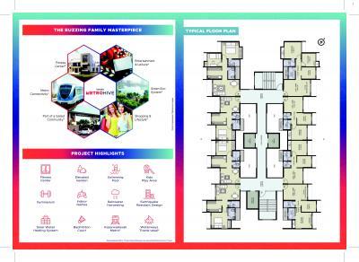 Vihang Metro Hive D 1 Brochure 3