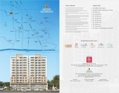 Narayan Greenwoods Brochure 12
