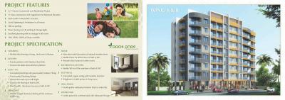 Saachi Pride Brochure 2