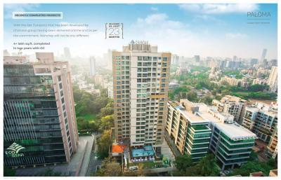 Chandak Next Wing A Brochure 13
