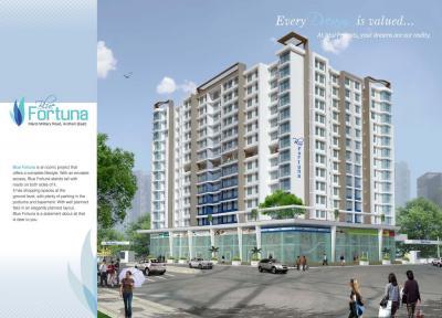 Atul Blue Fortuna Brochure 3