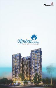 Arihant Ambar Brochure 1