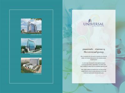 Universal Greens Brochure 2