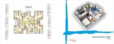 Art Shree Vishnu Dhara Homes Brochure 9