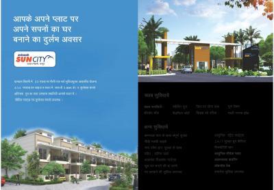 Avinash Sun City Villa Brochure 2
