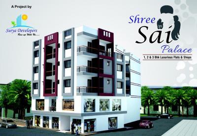 Surya Shree Sai Palace Brochure 2