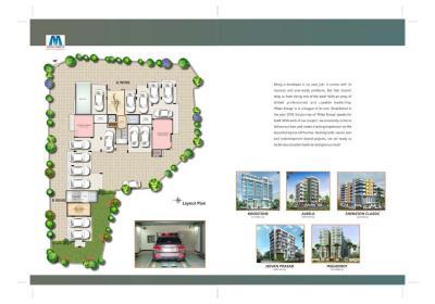 Milan Jal Usha Brochure 6