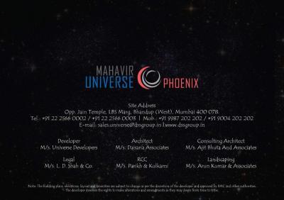 Damji Shamji Shah Mahavir Universe Phoenix Brochure 18
