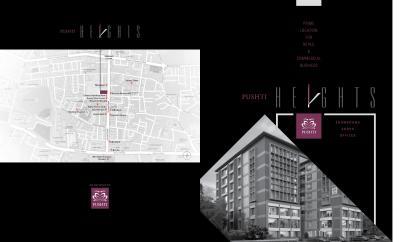 Pushti Heights Brochure 1