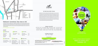 Mantra 29 Gold Coast Phase 1 Brochure 1
