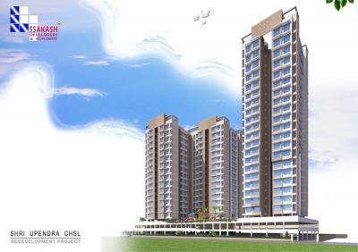 Ssakash Shri Upendra CHSL Brochure 1