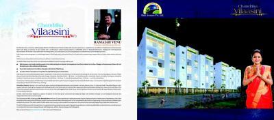 Raki Chandrika Vilaasini Keeravani Brochure 2