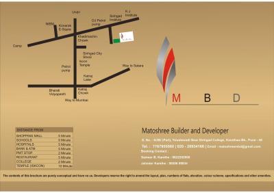 Matoshree Residency Brochure 8