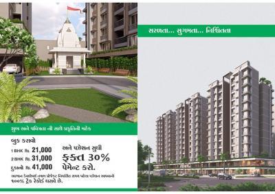 Armaan Nandanvan Heights Brochure 2