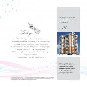 Ultima Skymax Brochure 4