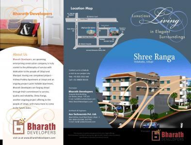 Bharath Shree Ranga Brochure 1