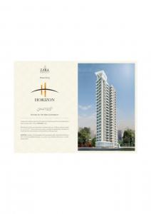 Zara Horizon Brochure 3