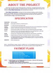 Prem Ram Prasad Kunj Brochure 2