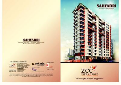 Zee Sahyadri Brochure 1
