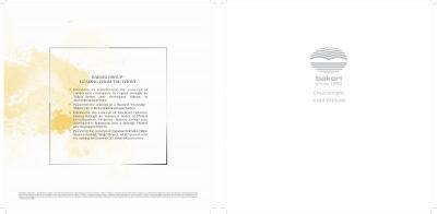 Bakeri Sakar IX Brochure 21