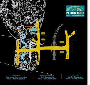 Shah Prestige Gold Brochure 15