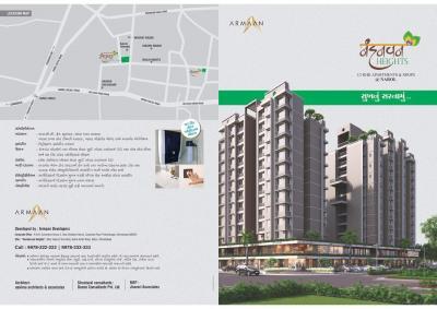 Armaan Nandanvan Heights Brochure 1