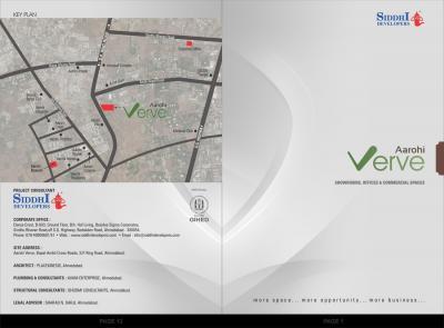Siddhi Aarohi Verve Brochure 1