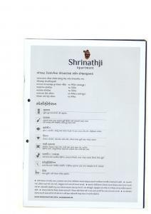 Scope Shrinathji Apartment Brochure 7