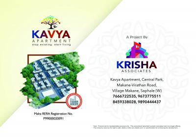 Kavya Apartment Brochure 8