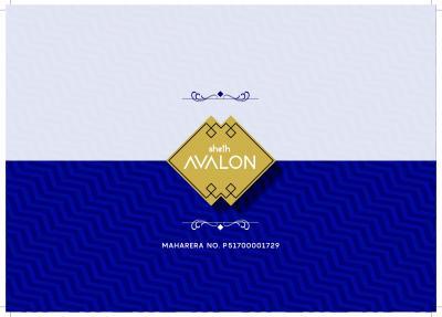 Sheth Corp Sheth Avalon Phase 1 Brochure 1