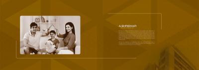 A Shridhar Kaveri Brochure 2