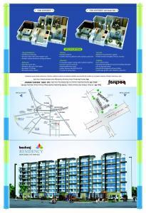 Bachraj Residency Brochure 1