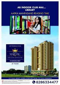 Metro Majestic By Nakshatra Builders Thane Brochure 11