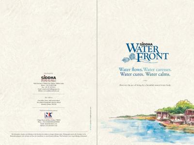 Siddha Water Front Brochure 1
