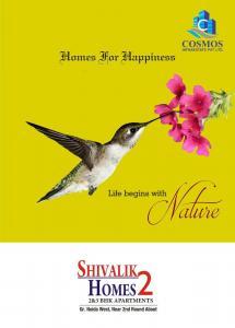 Cosmos Shivalik Homes 2 Brochure 1