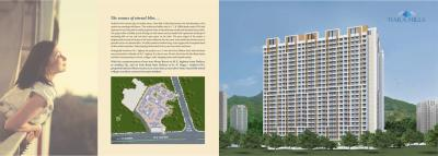 PNK Space Tiara Hills Phase I Bldg No 3 5 And 2 Brochure 2