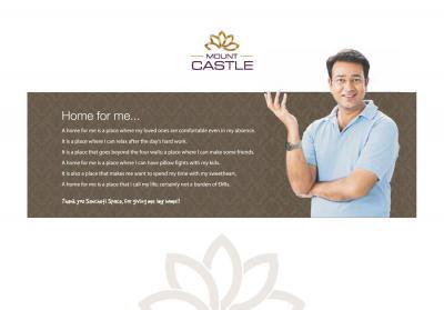 Sancheti Mount Castle A Brochure 4