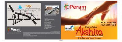 Peram Adithya Akshita 2 Brochure 1
