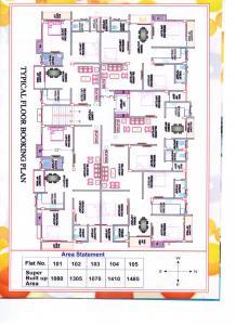 Prem Ram Prasad Kunj Brochure 3