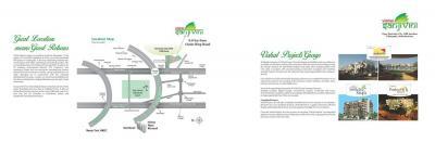 Vishal Sanjivini Brochure 12