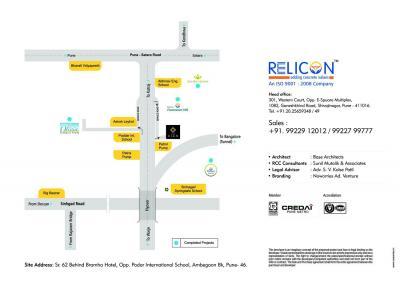 Reelicon Kian Brochure 11