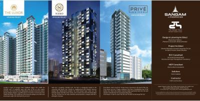 Srujan Veda Brochure 22