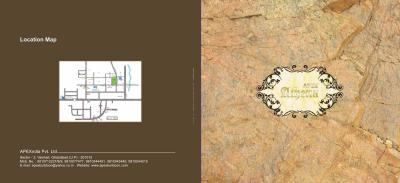 Apex Athena Brochure 1