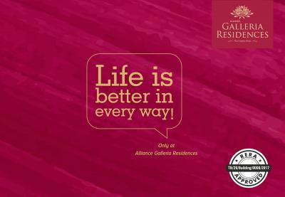 Alliance Galleria Residences Brochure 1