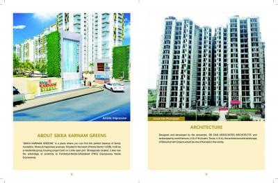 ACE Aspire Brochure 3