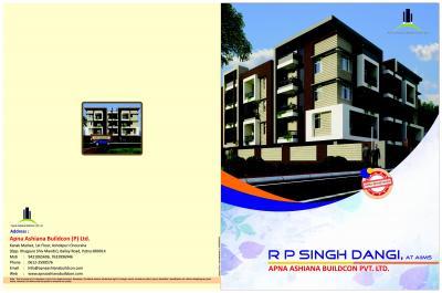 Apna Ashiana RP Singh Dangi Brochure 1