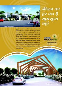 Avinash Garden City Brochure 2