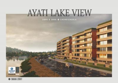 Ayati Lake View Block B Brochure 1